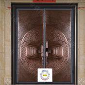 Copper & Steel Bulletproof turkey door