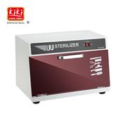 PRO UV IRON CREMIX STERILIZER (F50-SM001)