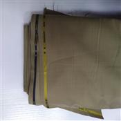 Senator Fabrics Material Of High Quality- 4yards